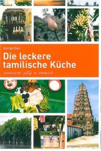 tamilische-kueche